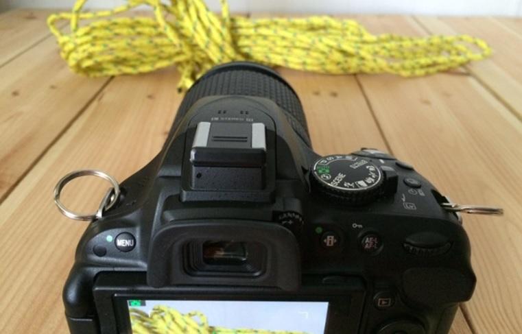 Camerariem DIY